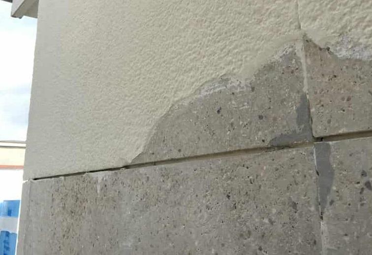 decapage isolation maison phenix
